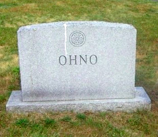 Funny names on tombstones pictures. (38)