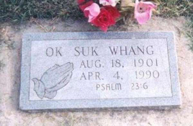 Funny names on tombstones pictures. (30)